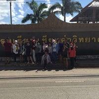 Photo taken at โรงเรียนเชียงคำวิทยาคม Chiang Kham Wittayakom School by Nainana on 6/28/2016
