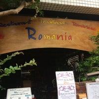 Photo taken at Restaurant Romania by Hakume E. on 6/28/2014