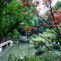Photo taken at 瞻园 Zhan Garden by Zhilu S. on 10/3/2016