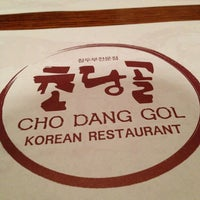 Photo taken at Cho Dang Gol by Jean-Michel P. on 2/2/2013