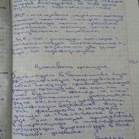 Снимок сделан в ДДАЕУ | Днiпропетровський аграрно-економiчний університет пользователем Рустам 11/3/2015