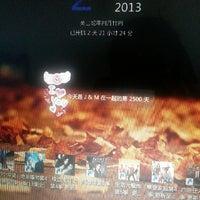 Photo taken at 韩尚味 by Jade L. on 6/2/2013