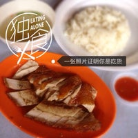 Photo taken at Restaurant Good Taste Food House 美丰味 by 鉄腕アトム T. on 10/6/2015