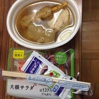 Photo taken at ローソン 西大島駅前店 by Mariko O. on 10/15/2015