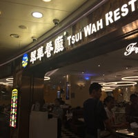 Photo taken at Tsui Wah Restaurant by Joya H. on 10/17/2015