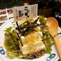 Photo taken at 鳥ぼん 船場店 by Tomoko.O on 6/22/2014