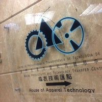 Photo taken at CPTTM Cyber-Lab (數碼匯點) by Baby U. on 11/20/2012