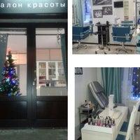 Photo taken at Салон красоты Имидж by ИМИДЖ с. on 12/27/2015