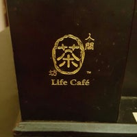 Photo taken at Life Cafe 人间茶坊 by Gabriel N. on 1/15/2016