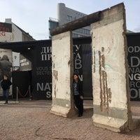 Photo prise au Mauer Museum - Haus am Checkpoint Charlie par Igor K. le9/22/2018