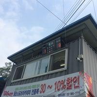 Photo taken at 광림체육공원(야구장) by bae-gil p. on 6/29/2014