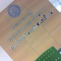 Photo taken at สำนักงาน ก.พ.ร. ศูนย์ราชการแจ้งวัฒนะ by Nopporn J. on 7/24/2014