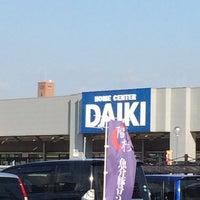 Photo taken at DCMダイキ 楽々園店 by Казуаки Х. on 11/22/2014