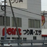 Photo taken at ポイント 周南店 by Казуаки Х. on 6/19/2015