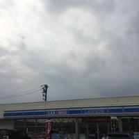 Photo taken at ローソン 田布施波野店 by Казуаки Х. on 12/31/2015