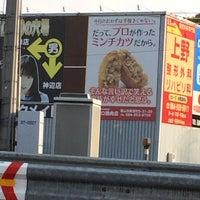 Photo taken at 神島橋 by Казуаки Х. on 11/23/2014