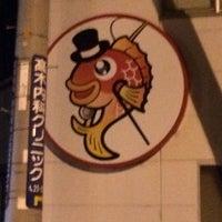 Photo taken at ポイント 周南店 by Казуаки Х. on 11/21/2014