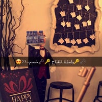 Photo taken at Happy Party by Maram A. on 10/23/2017