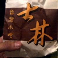 Photo taken at Shihlin Taiwan Street Snacks by tony Franky b. on 11/23/2013