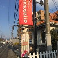 Photo taken at amusette by Shuzo H. on 3/11/2018