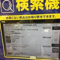 Photo taken at いまじん 瀬戸店 by Shuzo H. on 9/10/2017