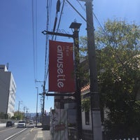 Photo taken at amusette by Shuzo H. on 4/23/2017