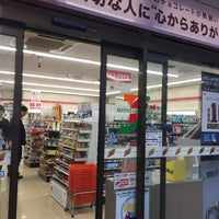 Photo taken at 7-Eleven by Shuzo H. on 2/10/2017