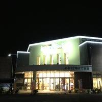 Photo taken at いまじん 瀬戸店 by Shuzo H. on 8/24/2013