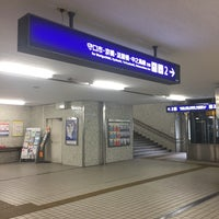 Photo taken at Owada Station (KH15) by Shuzo H. on 3/13/2017