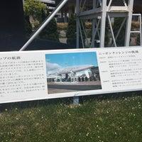 Photo taken at アメリカズカップ広場 by Shuzo H. on 5/1/2016