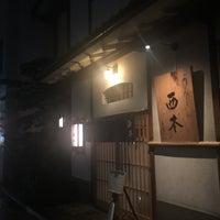 2/10/2018にShuzo H.がうなぎ 西本で撮った写真