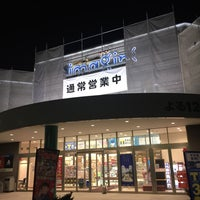 Photo taken at いまじん 瀬戸店 by Shuzo H. on 2/19/2018