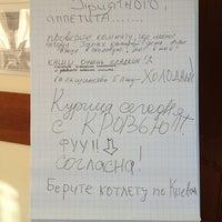 Photo taken at Столовая МТС by Ramil B. on 1/25/2013