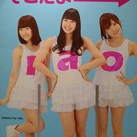 Photo taken at KISUKE BOX by ★きよちゃん★ on 11/22/2015