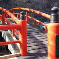 Photo taken at 河鹿橋 by ゆうまるす on 12/23/2012