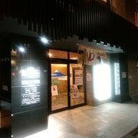 Photo prise au ひだまりの泉 萩の湯 par みすた~ さ. le4/11/2018