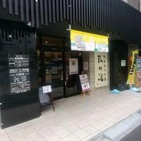 Foto tomada en ひだまりの泉 萩の湯 por みすた~ さ. el 7/29/2018