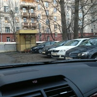 Photo taken at Fast Rent A Car by Sergey K. on 11/16/2013