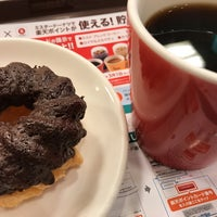 Photo taken at Mister Donut by いさち さ. on 3/11/2017