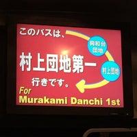 Photo taken at 勝田台駅北口 バスターミナル by アクセス快特 on 4/11/2017