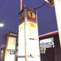 Photo taken at 勝田台駅北口 バスターミナル by アクセス快特 on 3/31/2017