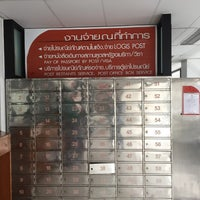 Photo taken at Rong Mueang Post Office by Bua B. on 7/16/2016