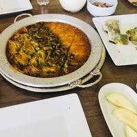 9/22/2018 tarihinde Fatih Ç.ziyaretçi tarafından Gaziantep Zeugma Künefe'de çekilen fotoğraf