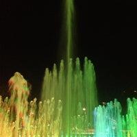 4/28/2013 tarihinde Vildan Y.ziyaretçi tarafından Göztepe 60. Yıl Parkı'de çekilen fotoğraf