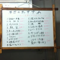 Photo taken at 門前仲町 もつよし by Kazuho D. on 11/2/2012