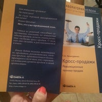 Photo taken at Домашний Уют by Anna A. on 3/31/2014
