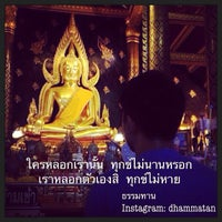 Photo taken at ตลาดพังงา by Arina K. on 2/9/2014