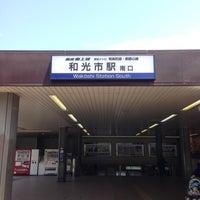Photo taken at Wakoshi Station by noritaka o. on 5/8/2013
