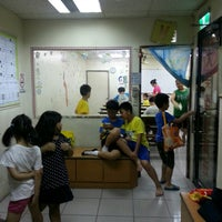 Photo taken at 大榮珠心算班 by Diane C. on 7/10/2013