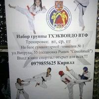Photo taken at Гуманитарная гимназия #1 by Oksana M. on 10/9/2012